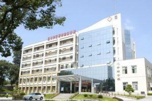 福州第四医院