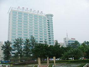 三明第一医院