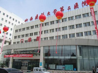 三明市皮肤病医院