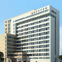 漳州中医院