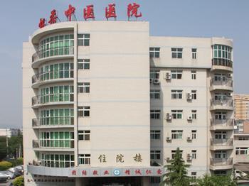 怀柔中医院