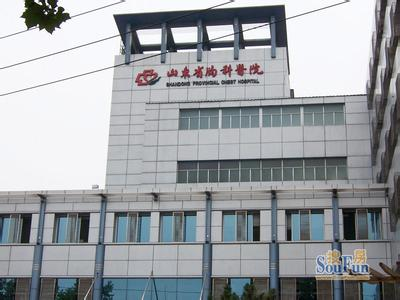 山东胸科医院