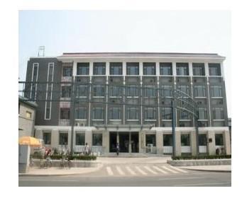 济南第一人民医院