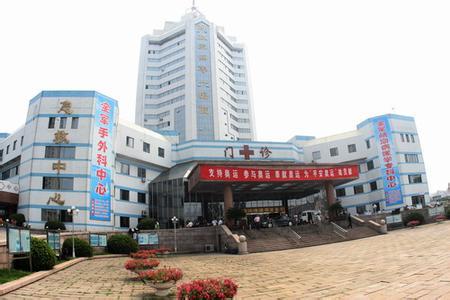 401医院