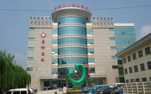 梁山县人民医院