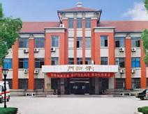 莱州荣军医院