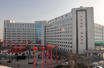 淄博市第一医院