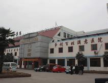 淄博市精神卫生中心