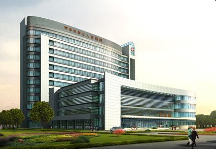 菏泽市第三人民医院