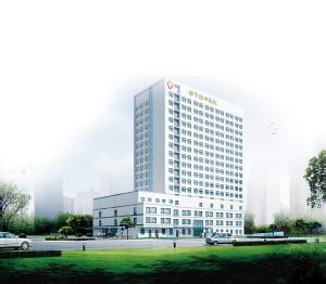 邹平中医院