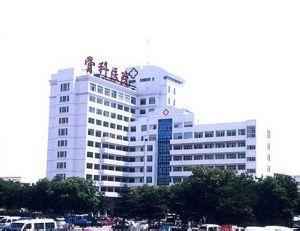 威海卫人民医院