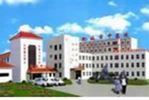 莱芜市中医院