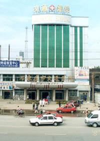 石家庄交通医院