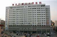 郑州市第八人民医院