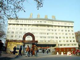 河南科技大学第三附属医院