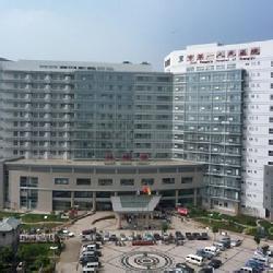商丘第三人民医院