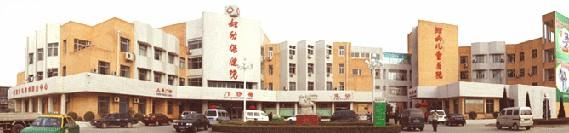 濮阳市妇幼保健院