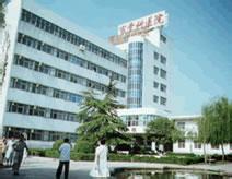 漯河骨科医院