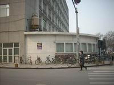 天津公安医院