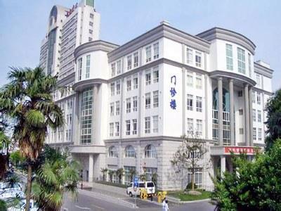 普陀区中心医院