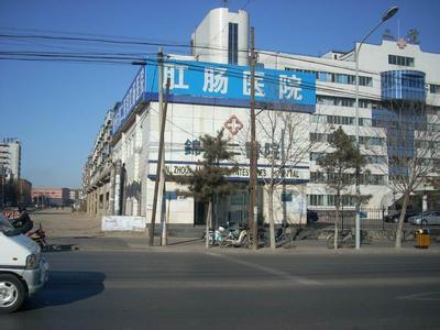 锦州二医院