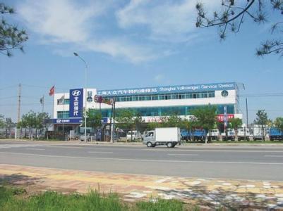 太和区医院