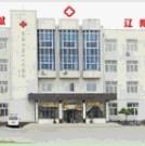 辽阳市第四人民医院