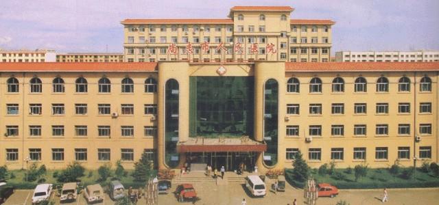 尚志人民医院