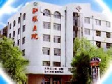 牡丹江肛肠医院