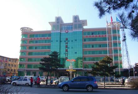 四平市中心医院