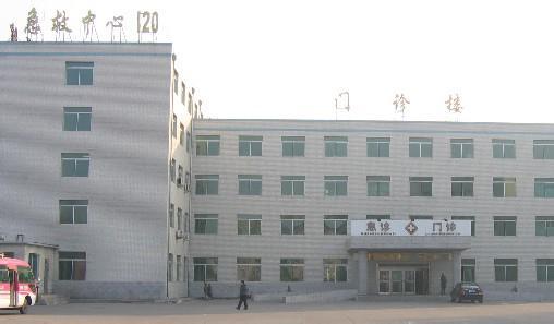大安市第一人民医院