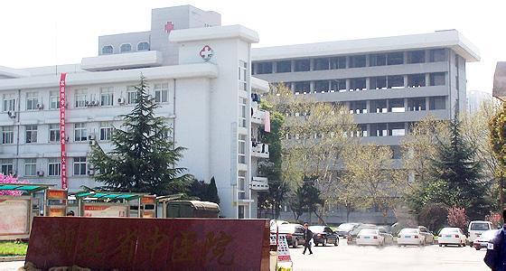湖北省中医院光谷院区