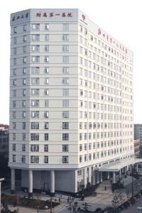 荆州第一人民医院
