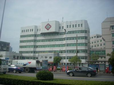 荆州市第二人民医院