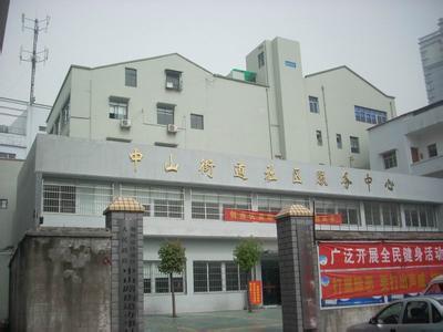 荆州妇保健院_医院在线_邻医网