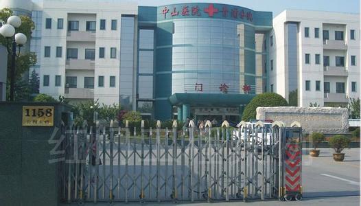 青浦中心医院