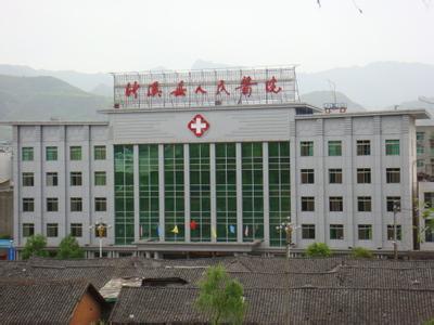 竹溪县医院