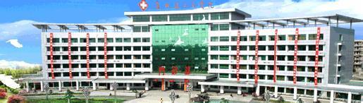通城人民医院