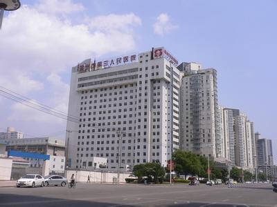 长沙市三医院