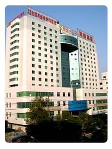 中信湘雅医院