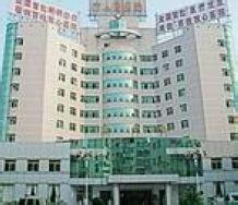 津市市人民医院