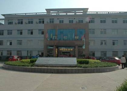 益阳市第三人民医院