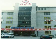 桑植县民族中医院
