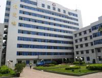 攀枝花市中心医院
