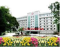 乐山市老年病医院
