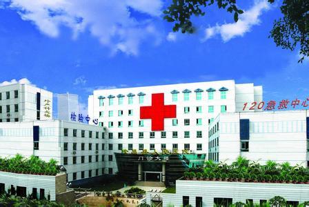 隆昌县人民医院