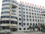 重庆西郊医院