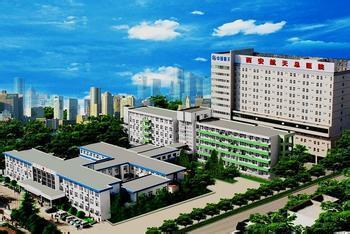 西安航天总医院
