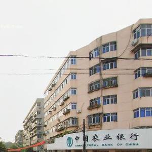 西安北环医院