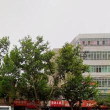 西安市老年病医院